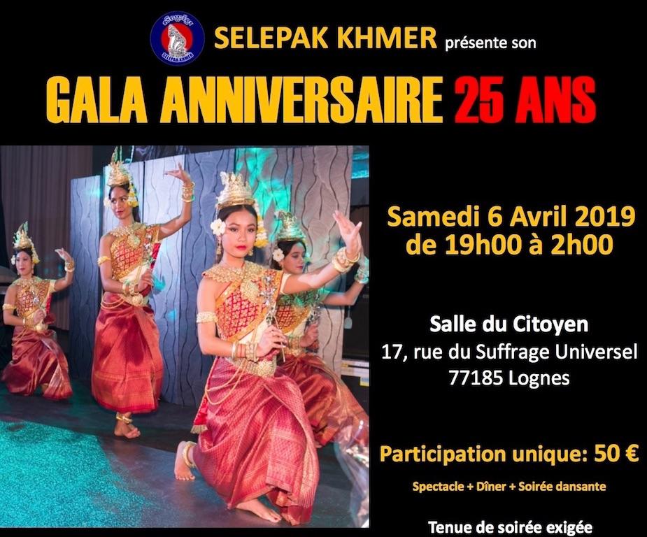 Gala 25e anniversaire le 6 avril 2019
